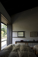 Mokuso, Private House, Bed room - 90003-50-1